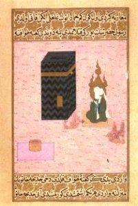 Maometto in preghiera davanti alla Pietra nera, manoscritto 1595, da Wikipedia